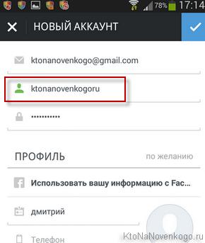 http://ktonanovenkogo.ru/image/2014-10-1113.14.33.png