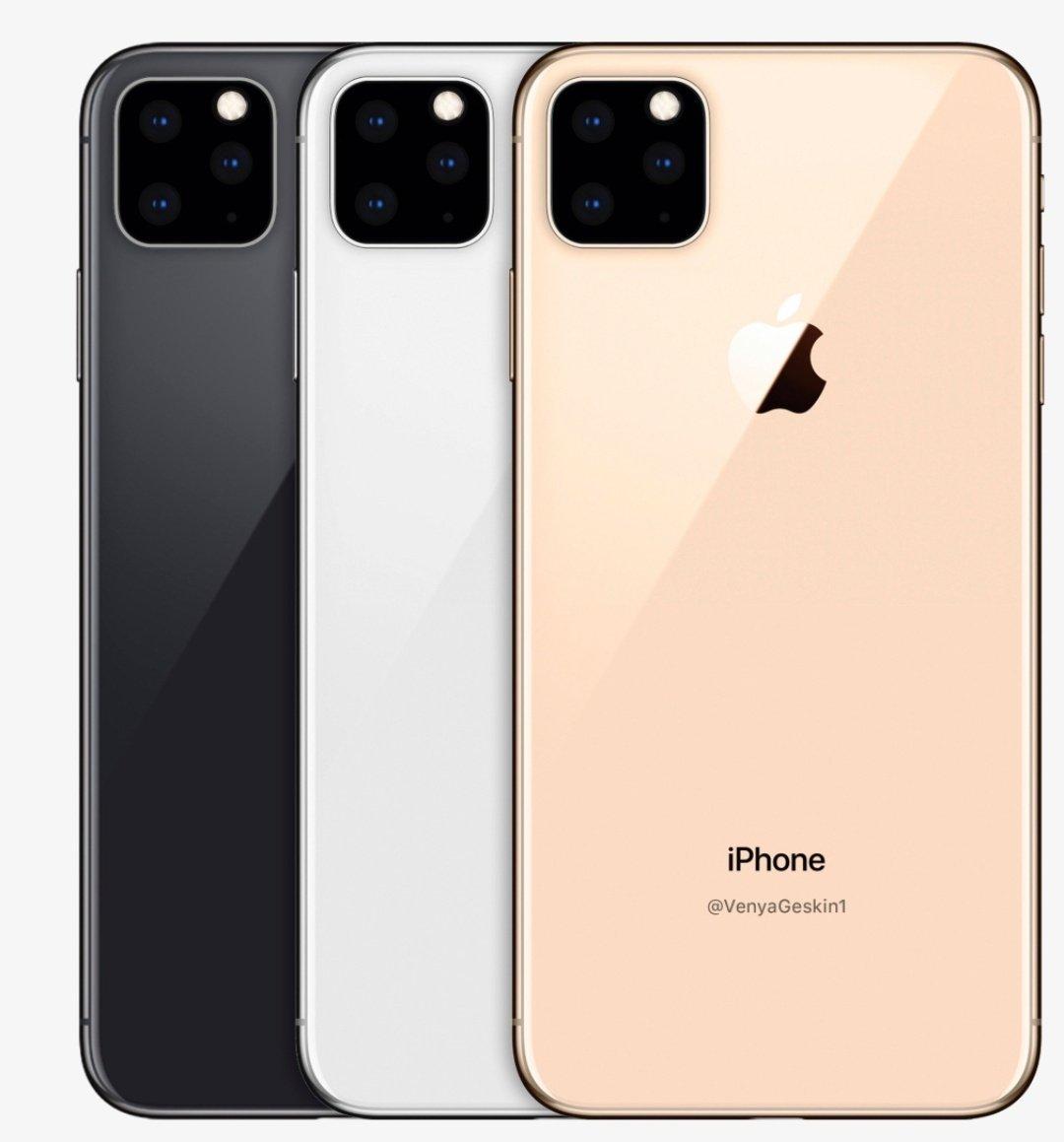 ايفون الجديد Iphone 11 pro max بأقل سعر، اقتنيه الان