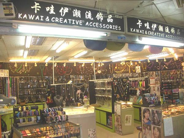 Chợ trang sức Taikang Wholesale Market