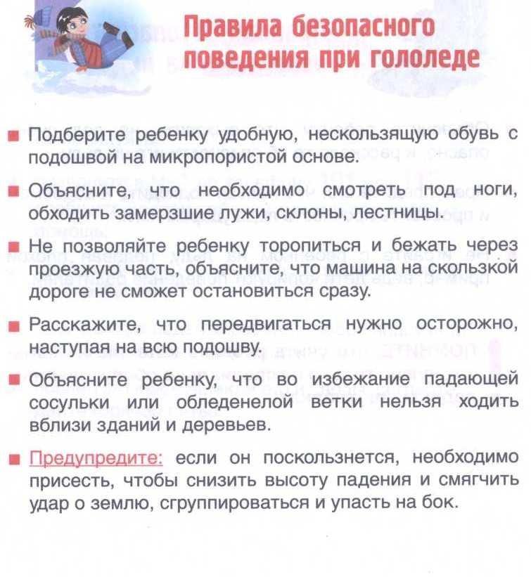 https://lempinoschool.hmansy.eduru.ru/media/2021/02/18/1247492726/IMG-20210218-WA0003.jpg