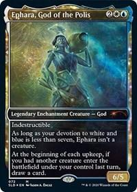 Ephara, God of the Polis, Magic, Secret Lair Drop Series