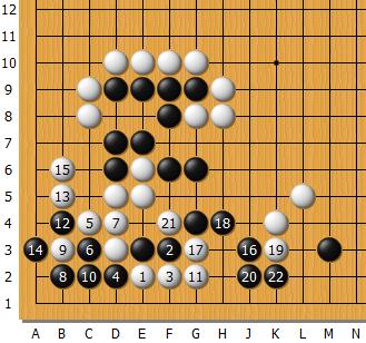 41kisei_02_051.png
