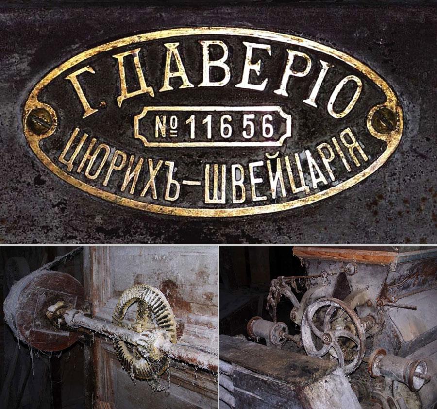 Еще не украденная бронзовая табличка производителя и еще не раскуроченное оборудование