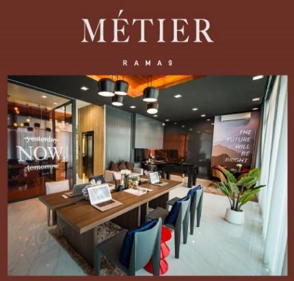 D:\2021\001 ลูกค้า\Nexus\003 Nexus Luxury Grand Sale\ข้อมูลโครงการที่เข้าร่วมแคมเปญ Luxury Grand Sale\02.Metier Rama 9 (เมติเย่ร์ พระราม 9).JPG