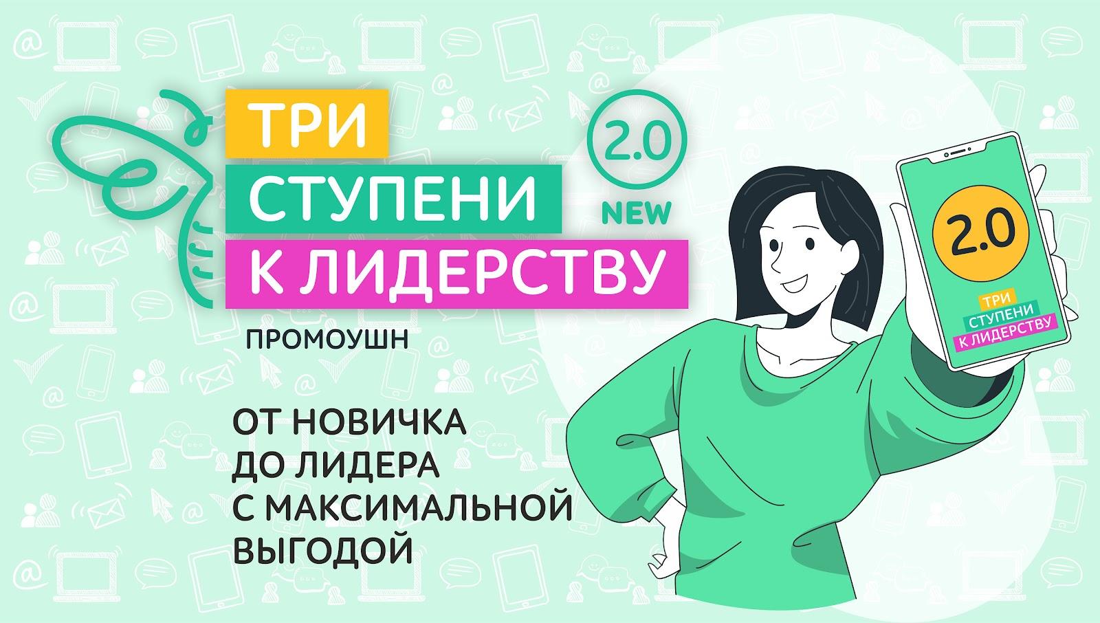 1 апреля стартовал промоушн ТЕНТОРИУМ® «Три ступени к лидерству 2.0»