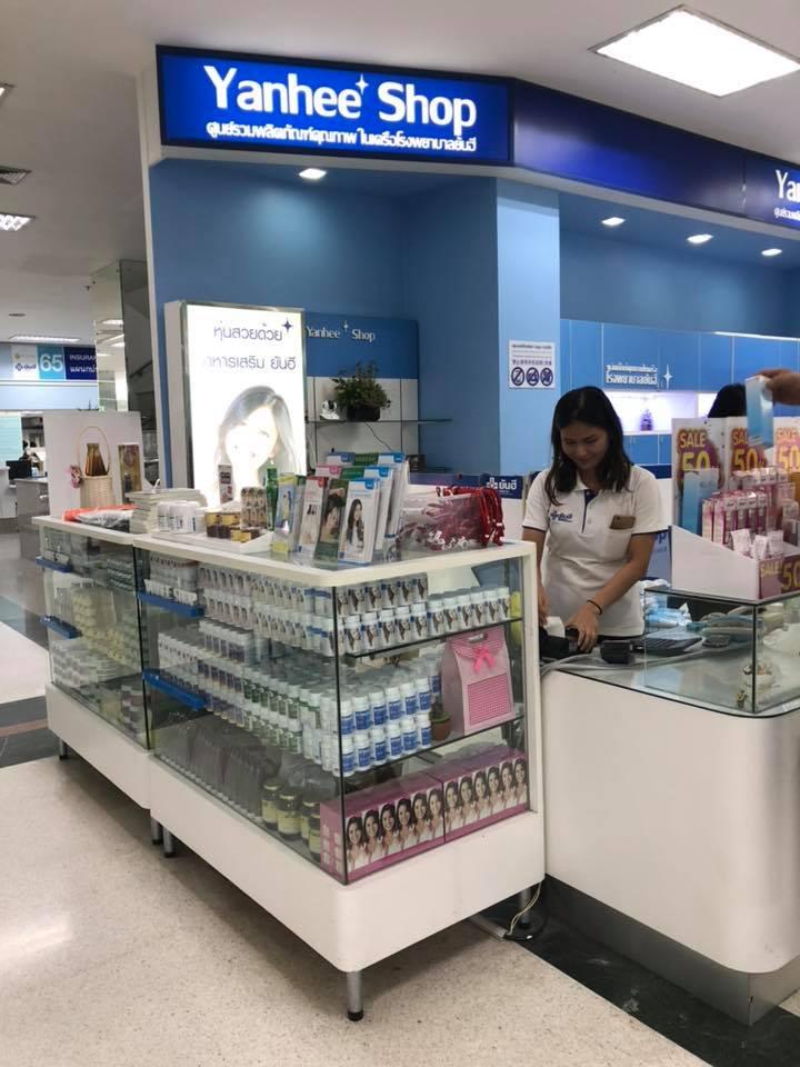 Yanhee Store