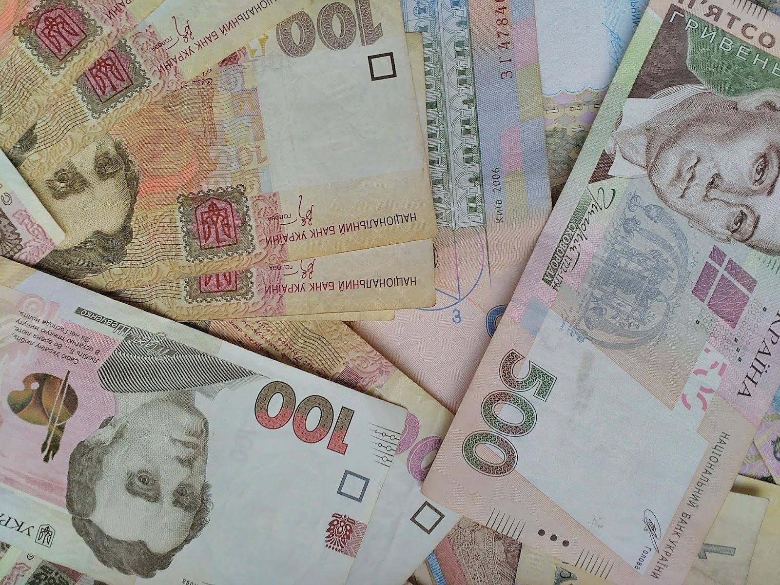 Взять кредит в гривнах украина взять кредит на алиэкспресс