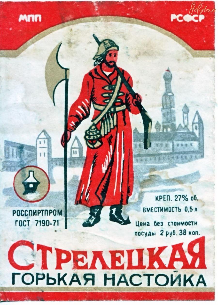 http://www.etoretro.ru/data/media/5296/140882272818e.jpg