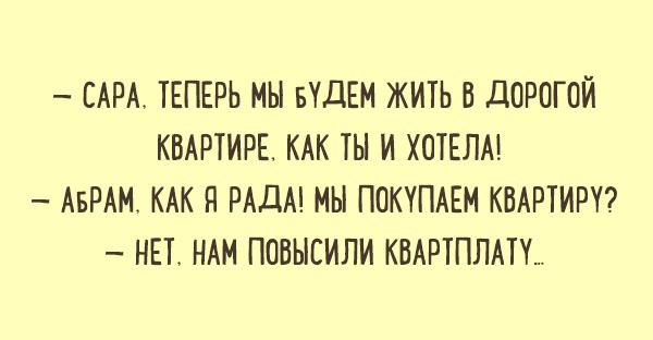 odessa joks 2016 14