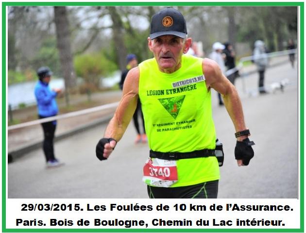 Bois de Boulogne. Foulées Assurance 2015.jpg