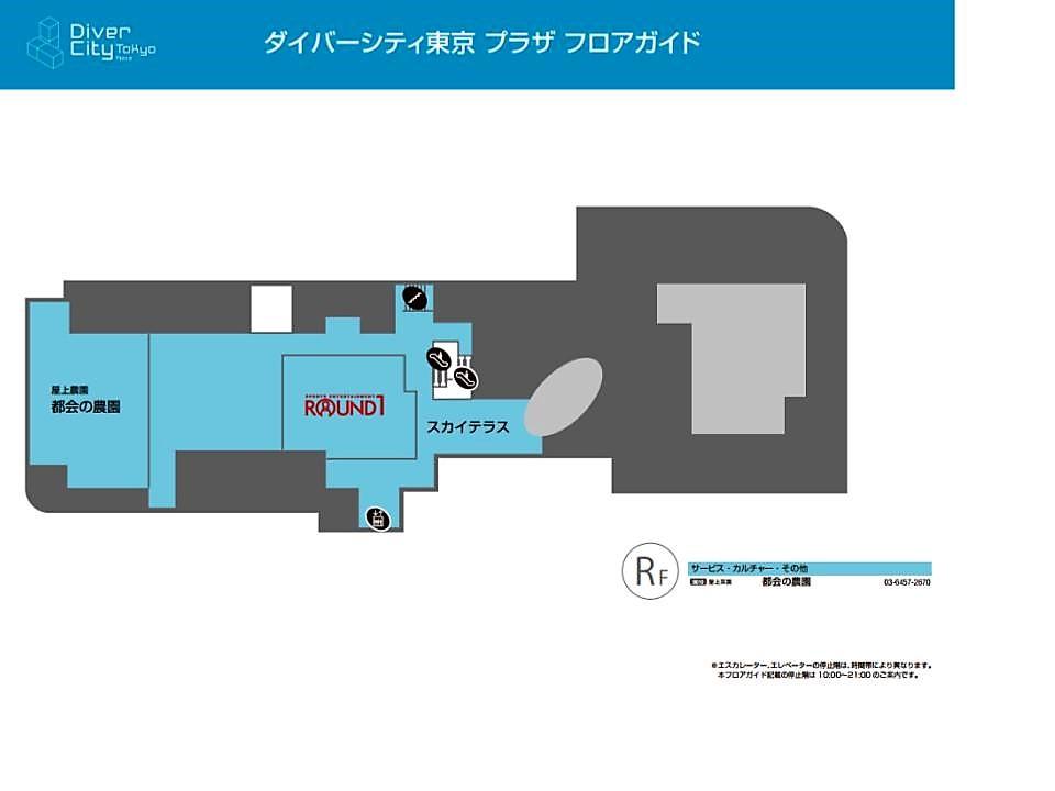 D01.【DC東京】RFフロアガイド 170306版.jpg