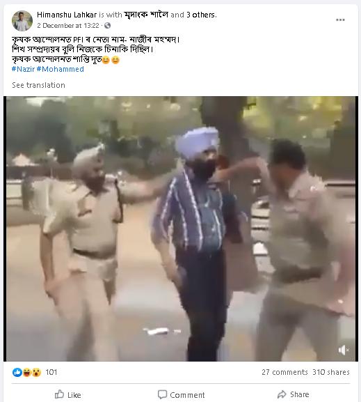 Muslim Sikh FB.png