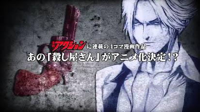 Koroshiya-san the hired gun episode 1 english dub