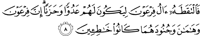 al_qashash_28_8.png