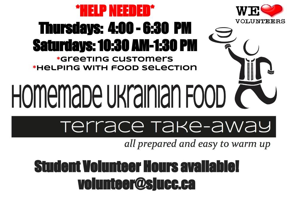 Student helpers - get volunteer hours (3).jpg