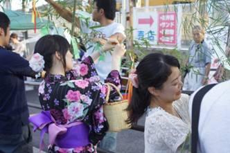 http://jp-site.net/konkatsu/tintiro/tintiro.files/image005.jpg