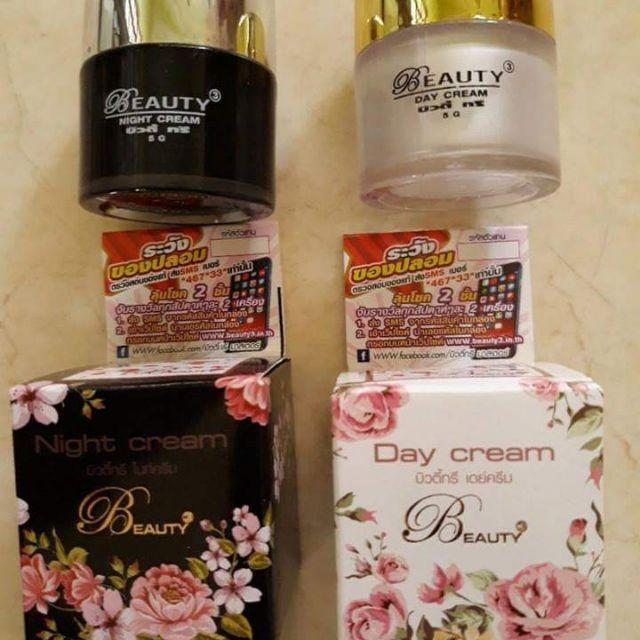Bộ sản phẩm dưỡng trắng da trị mụn Beauty Day and Night Thái Lan