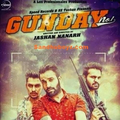 Gunday-No.-1.jpg