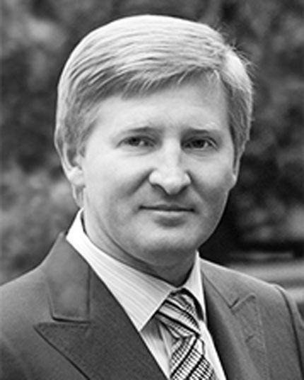 Шахтоуправление «Обуховская» связано сРинатом Ахметовым через нидерландскую компанию.