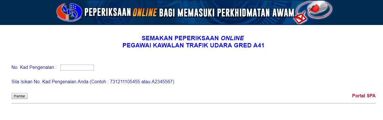 Semakan Calon Exam Online Pegawai Trafik Kawalan Gred A41 dan Penolong Pegawai Kawalan Trafik Udara Gred A29.jpg