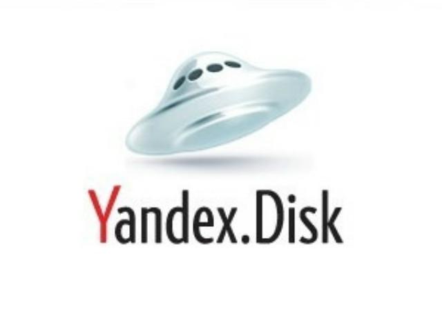 Yandex_Disk_.jpg