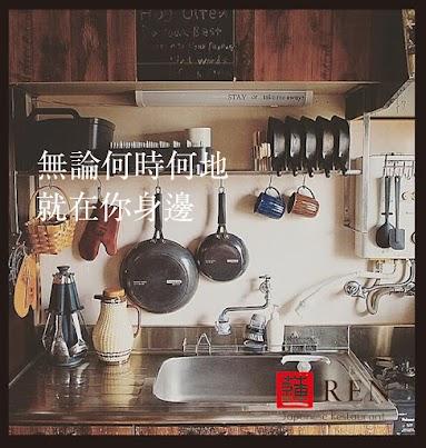 自製原汁原味咖喱它料理起來非常簡單方便,讓我們一起享受咖喱樂趣吧!