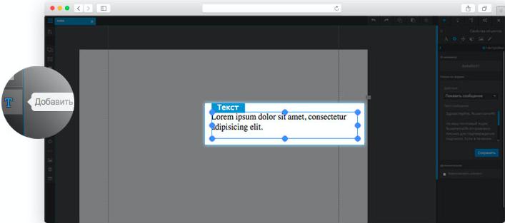 http://prob2b.biz/themes/prob2b/public/site/img/instructions/text_edit.png