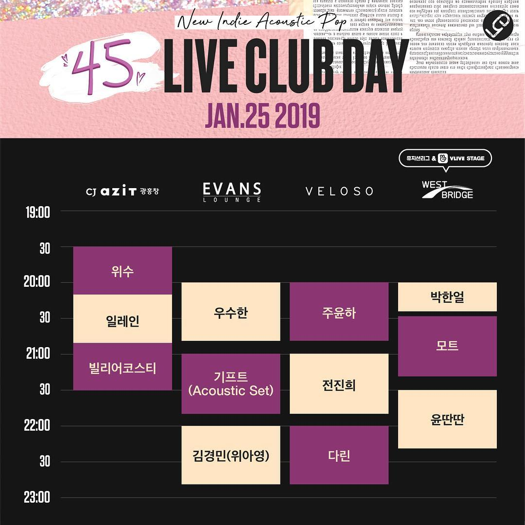 live club day schedule