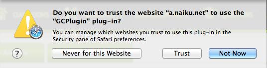 Safari Trust Gradecam.png