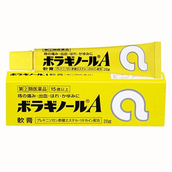 Kem bôi trĩ chữ A Nhật Bản