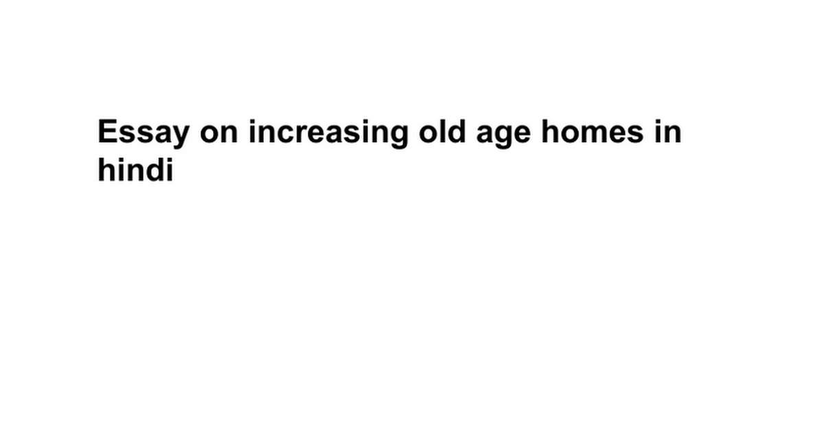 essay on increasing old age homes in hindi google docs