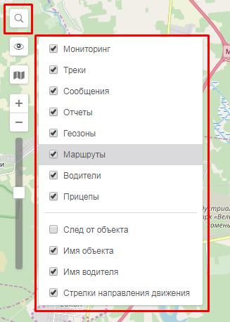 Поиск на карте в Wialon