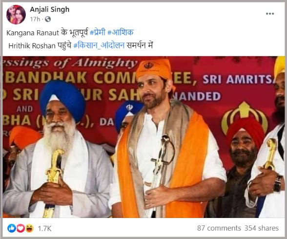 C:\Users\Khandelwal\OneDrive\Desktop\Samiksha FC\Hrithik Roshan in Amritsar1.jpg