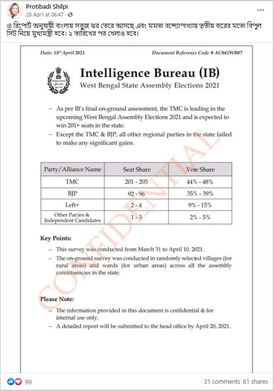 IB report.png