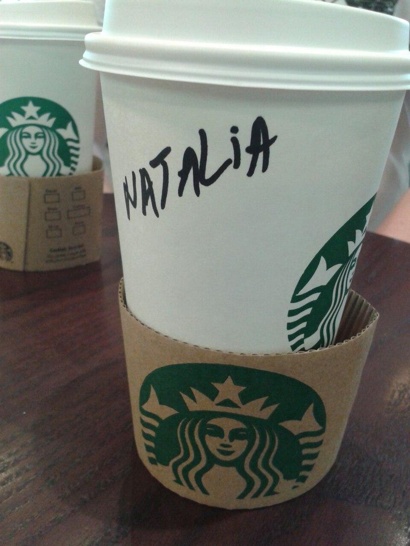 Кава у Старбаксі