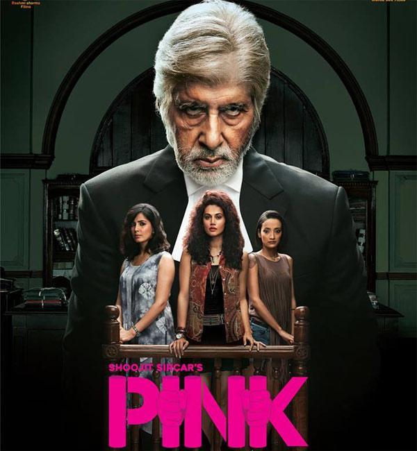 Teaser-Pink-1