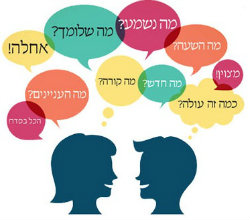 Hebrew Conversation_w250.jpg