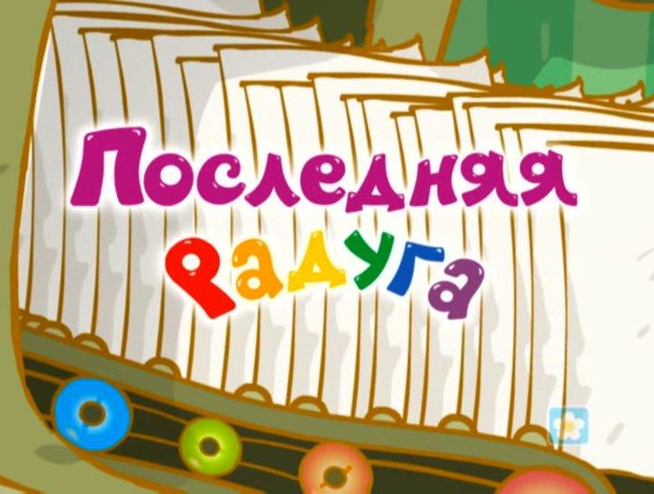 https://otvet.imgsmail.ru/download/223450795_b203a1ccaf26a81e0aa18d70b6e7f8f4_800.jpg
