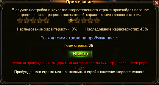 Человек барс.png