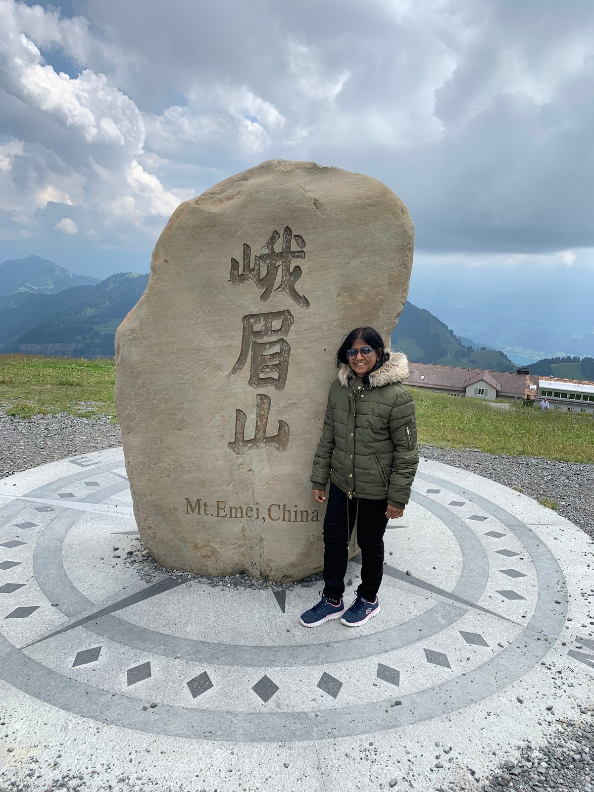 Mt. Emei stone at Rigi Kulm