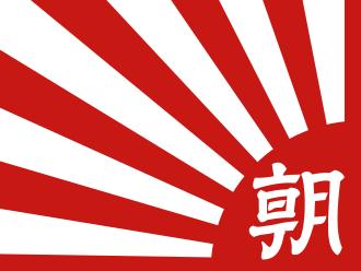 Cơ Asahi_Shinbun_Company.png