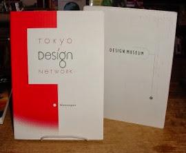 Metropolis: Tokyo Design Visions