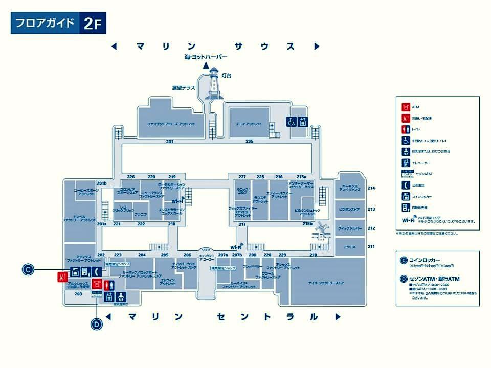M07.【横浜ベイサイド】2階フロアガイド 170221版.jpg
