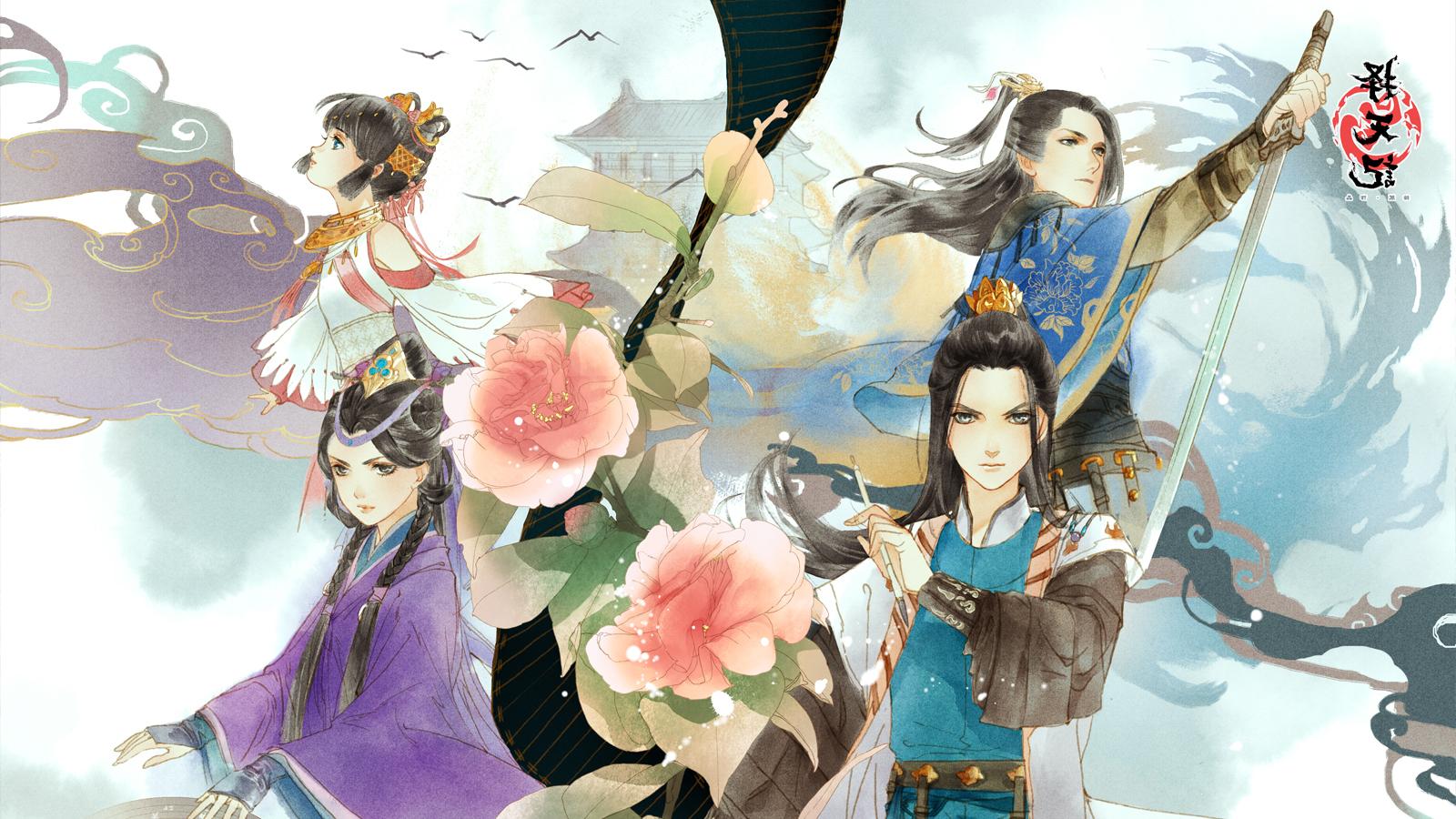 Những phim hoạt hình cổ trang Trung Quốc hay nhất