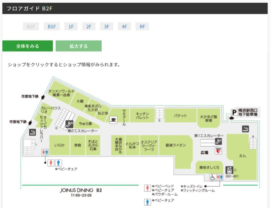 B065.【ジョイナス】B2Fフロアガイド171115版.jpg