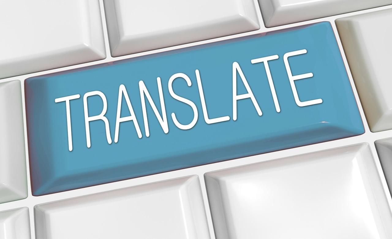 translate-110777_1280.jpg