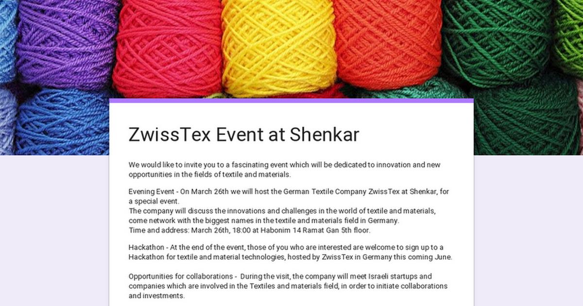ZwissTex Event at Shenkar