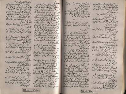 Barsaat Ki Bahar Essay In Urdu