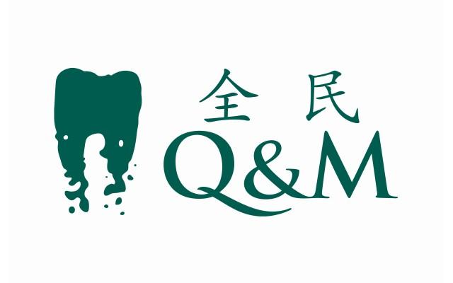 q&m.png