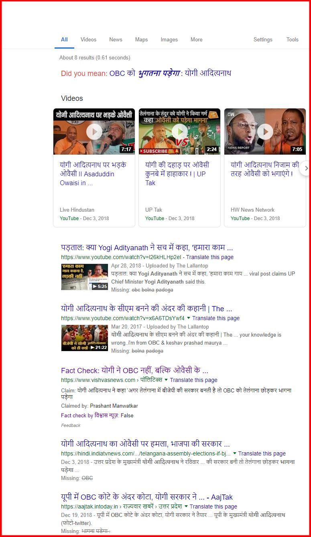 screenshot-www.google.com-2019.05.24-00-49-36.png